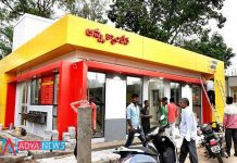 """Stunning YS Jagan workers at Chandrababu's dream Project """"Anna Canteen"""""""