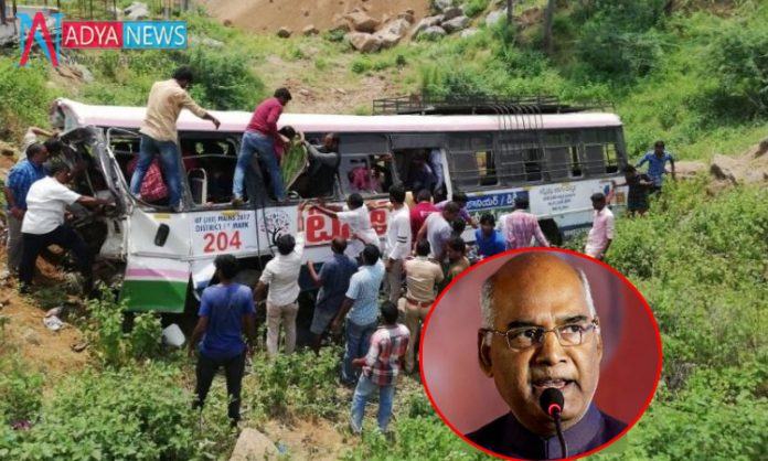 President Expressed His condolence to kondagattu Bus accident