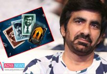"""A Bad Experience Going on Ravi Teja's """"Amar Akbar Anthony"""""""