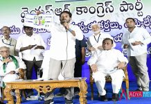 People should Decide Themself's to Vote : YSRCP President Jagan