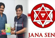 Ali To Start His Political Career with Janasena In 2019 Elections