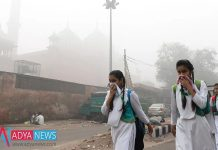 Future Gets Huge Risk With Air Pollution : Recent Research