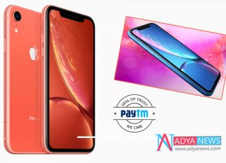 Apple iPhone With a Bumper offer From Paytm Mall