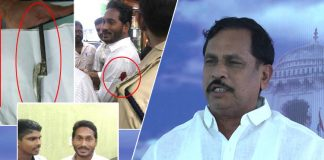 This Is the YS Jagan Words After The Knife Attack : MLA Isaiah Yakkaladevi