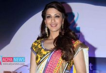 Viral Emotional Message From Actress Sonali Bendre
