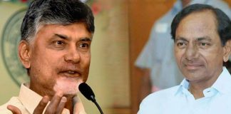 TDP Party is the Only Option For TRS President KCR