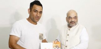Indian cricketer to Contest from BJP in 2019 Elections