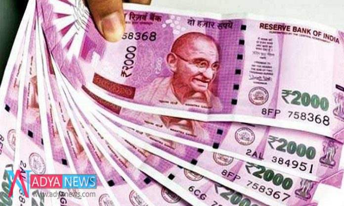 Indian Rupee Falls by 24 paise Against American currency