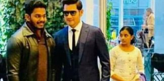Pic Of the Day : Mahesh Babu's Killing Looks In New Avatar