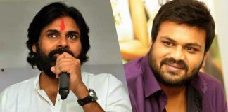 One More Young Hero To Join Hands With Pawan Kalyan