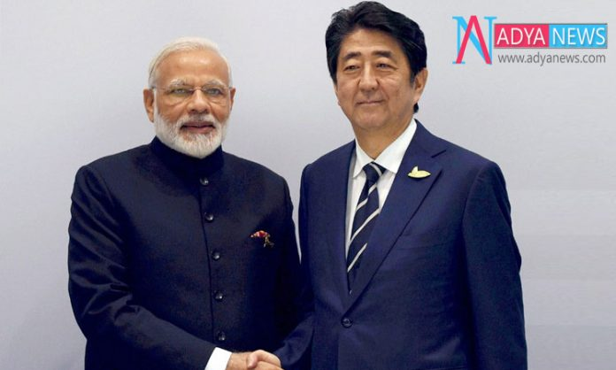 Prime Minister's Crucial Meeting With Japanese Leaders