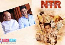 Mahesh To Show His Talent as Super Star Krishna In NTR Bio-pic