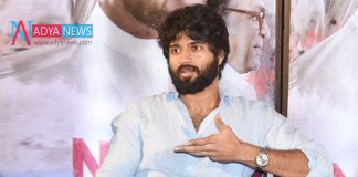 Police Mishandled Vijay Devarakonda on The Road