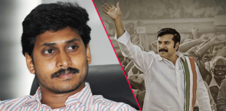 There is No YS Jagan Character in YSR Bio-Pic Yatra