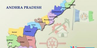 What are the Things Going To Change In Andhra Pradesh Politics on Dec 11