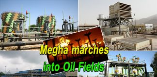 Megha marches into Oil Fields