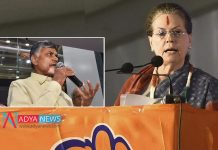 Why Sonia Gandhi Skipped TDP Chief's name in Public Meeting