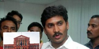 Jagan Requested High Court To Investigate the Murder Attempt on Him