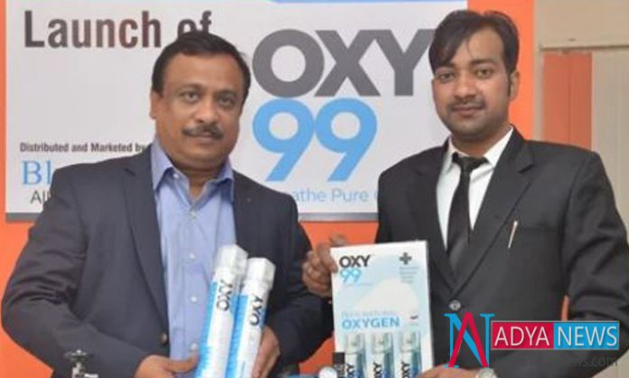 A Good Portable Oxygen Device Has Been Launched in Telangana
