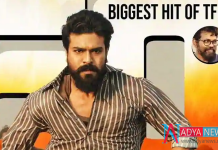 Ram Charan Created A Special Trend with Rangasthalam Movie