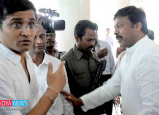 Mega star's Incident Creating MOre Tensions In Them