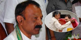 Congress in Planning to Break up The Alliance With TDP in AP Elections