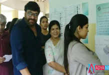 Mega Family Uses Their Voting.....While Charan Skips It