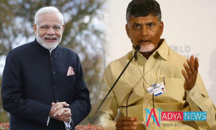 Prime Minister's AP Visit Creating Fears In Yellow Party