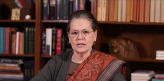 Sonia Digital Campaign for Telangana Assembly Elections