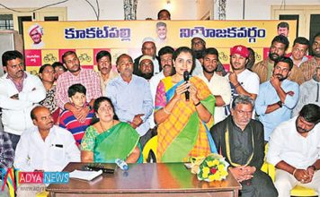 First Return After Lost In Telangana Assembly Elections : Nandamuri Suhasini