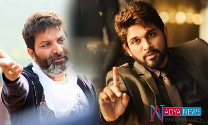 Allu Arjun's Tension Increased With Trivikram's Movie cancelled