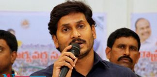 By Skipping All-party meeting , Will YS Jagan Gets Negative Comments