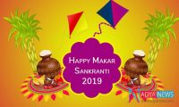 In 2019 Perfect Time For Makar Sankranti According To Hindu calendar
