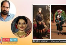 Is This is the Reason of Kangana and Krish Fight of Manikarnika movie