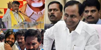 Is It Shows the CM KCR's Return Gift to AP Chief Minister Chandrababu