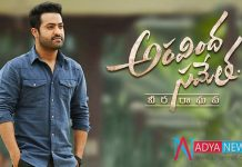NTR Gets Negative Feedback With Aravindha Sametha's in Small Screen TRP's