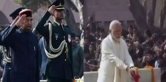 President and PM tribute their condolence to Father of Nation's 71st Death Anniversary