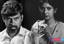 RGV's Controversial get Up's Of CBN & Lakshmi Parvathi in Lakshmi's NTR