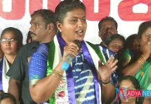 Roja's Comparison Between YS Jagan and CBN Made an Viral In Political Circles