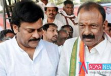 Speculation on Mega Star's Political Campaign for AP 2019 polls , Is There Any Truth