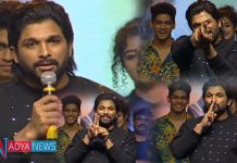 Stylish Star Make His Self Goal With Recent Speech At Audio Function