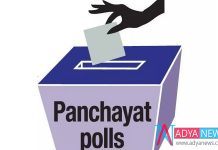 TRS Continuing Thier Winning in Panchayat Elections Too