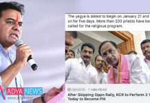 TRS working President Fired On Website For Defame of KCR's Image