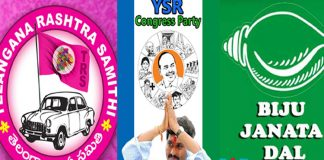 Telugu Politics Going to Play A crucial Role In Coming Lok Sabha Elections