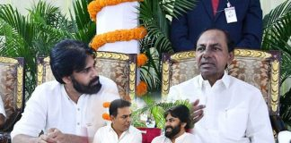Why there is No Much updates on Pawan's Crucial Meeting With CM KCR and KTR