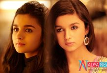 Will Bollywood Actress Accept This Prestigious Multi-starrer RRR Movie