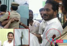 HC Transfer the YS Jagan's Murder Case to National Investigation Agency