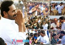 Jagan Expressed New Year Wishes for People of Telugu States