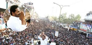YS Jagan Made An Sensational Decision on His Padayatra Final Moment