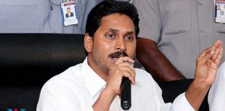 YSRCP To Declare Their Party Candidate's Soon in Couple Of Days